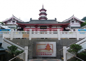 寶福山 寶法堂 772-773
