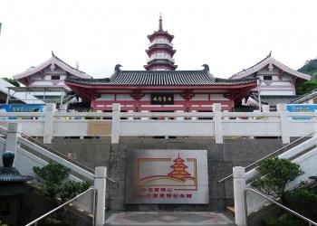 寶福山 妙慈堂 591