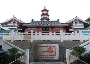 寶福山 寶球堂  1102-1103