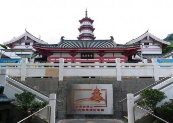 寶福山 三聖堂 1133