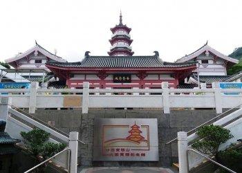 寶福山 三聖堂 1245